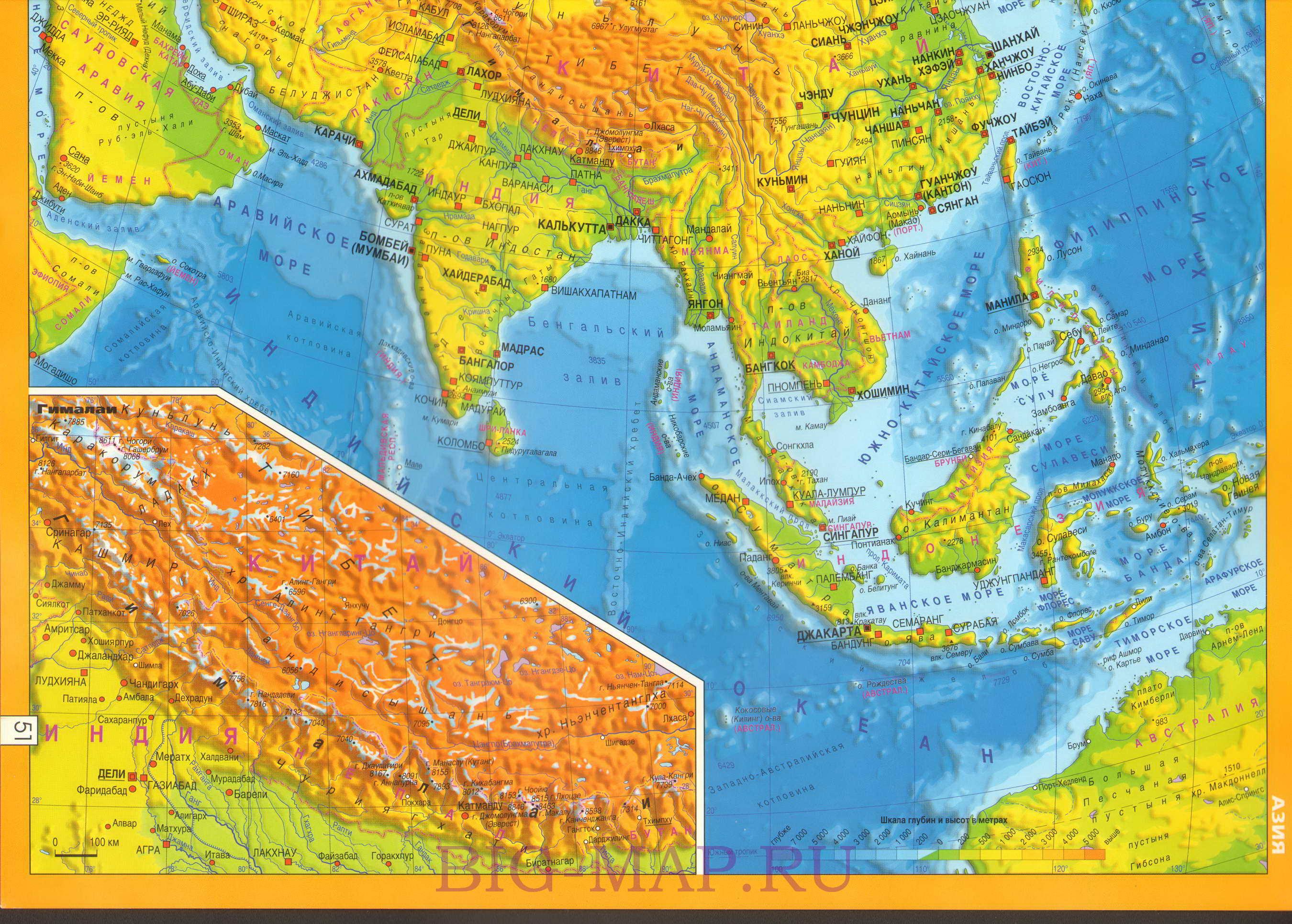 Физическая карта азии большая