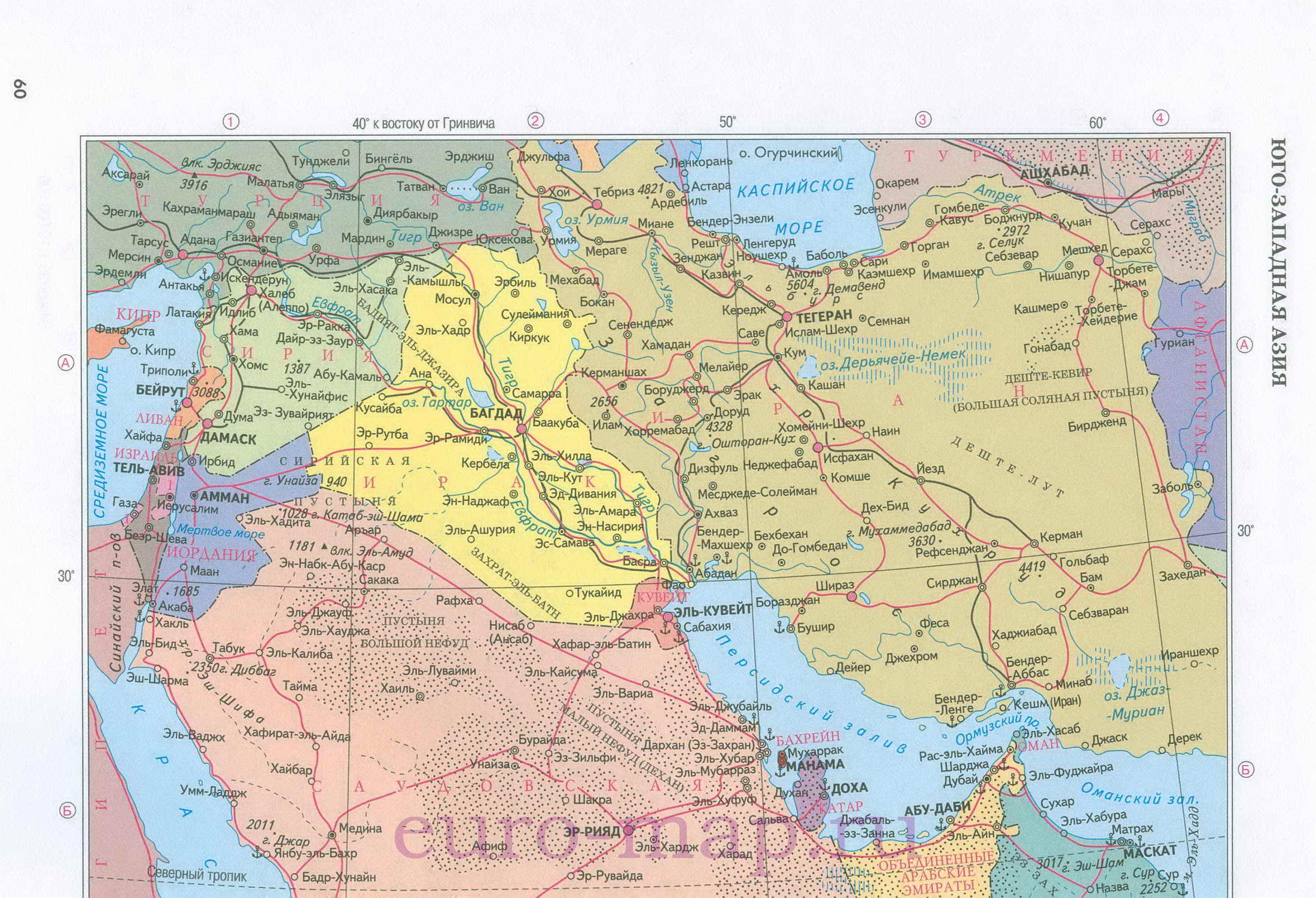 Географическая карта ближнего востока