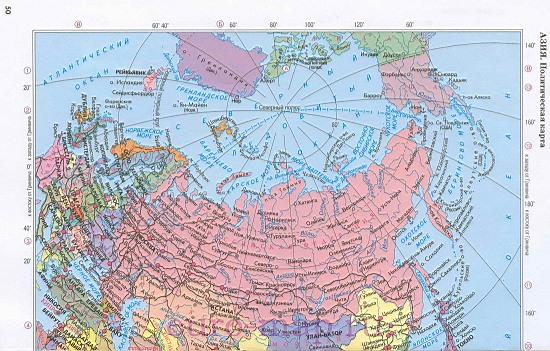 Карта азии карты азии на русском