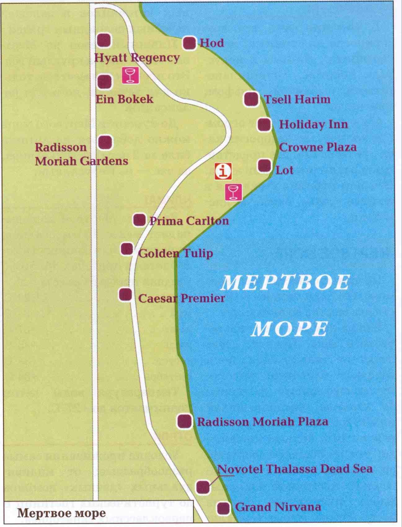 Карта израиля мертвое море