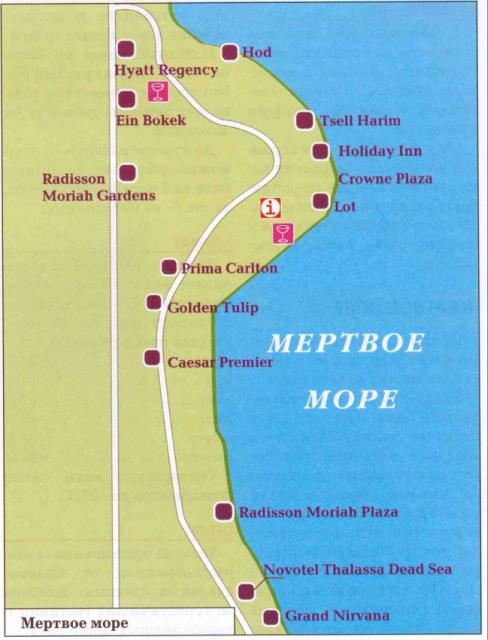 Тель авив мертвое море красное море